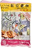 Best Ginger Candies - Ting Ting Jahe Ginger Candy, 4.4 ounces, pack Review