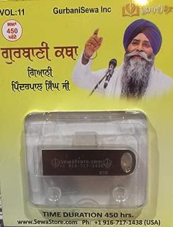 ਗੁਰਬਾਣੀ ਕਥਾ   Gurbani Katha (450 Hrs) - Giani Pinderpal Singh Ji - ਯੂ.ਐਸ.ਬੀ ਡ੍ਰਾਈਵ   USB Drive