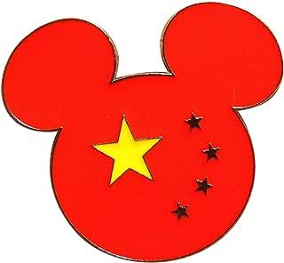 Disney Pins - Epcot World Showcase - Mickey Head & Ears - China - Pin 953