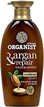 Organist Morocco Argan Oil Gloss Nutrition Conditioner, 500ml…