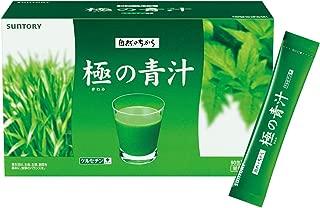 サントリー 極の青汁(きわみのあおじる)90包|栄養とおいしさの黄金ブレンド