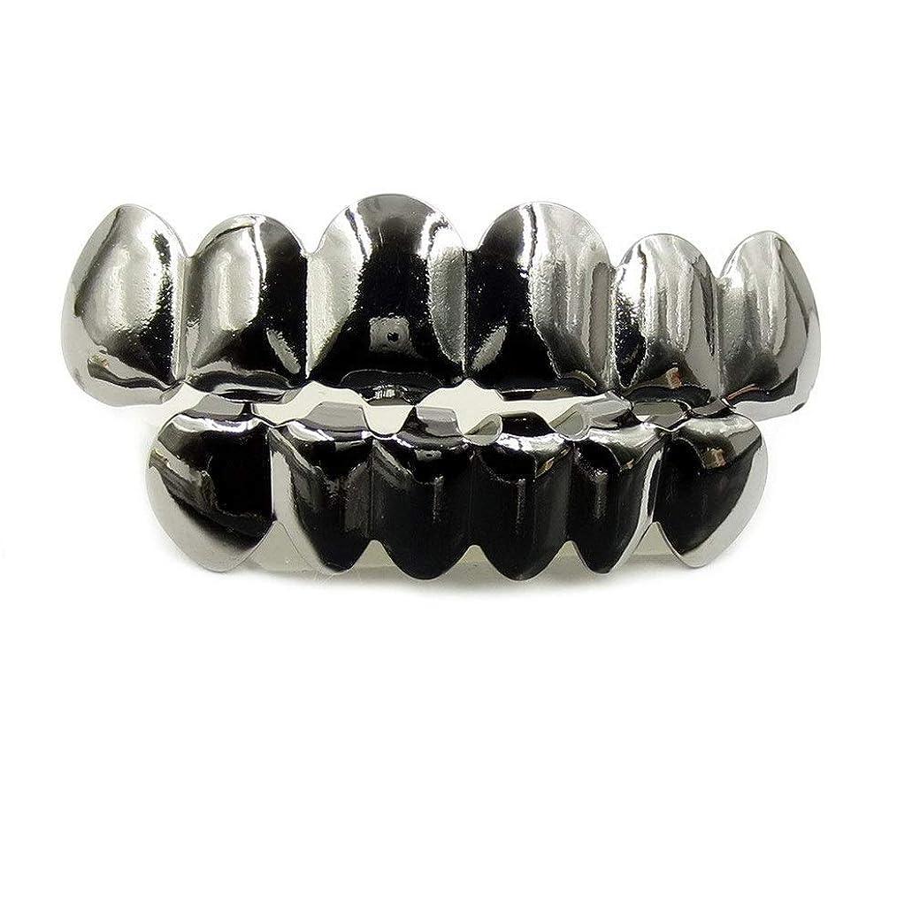 現実的タイヤにヨーロッパ系アメリカ人INS最もホットなヒップホップの歯キャップ、ゴールド&ブラック&シルバー歯ブレースゴールドプレート口の歯 (Color : Black)