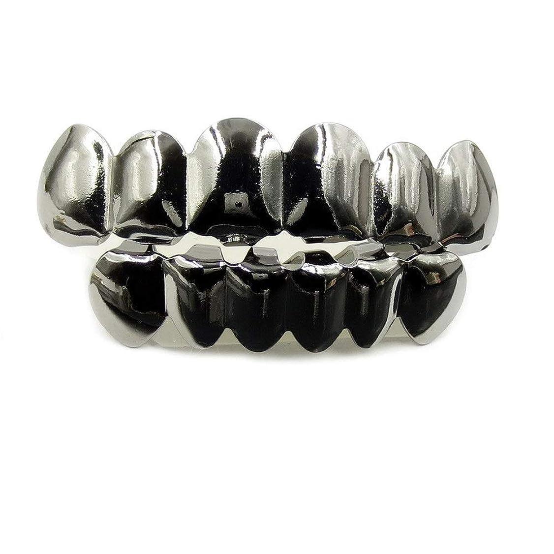 しなやか約設定オーガニックヨーロッパ系アメリカ人INS最もホットなヒップホップの歯キャップ、ゴールド&ブラック&シルバー歯ブレースゴールドプレート口の歯 (Color : Black)