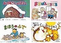 紙芝居 世界のおはなし傑作選(全4巻)