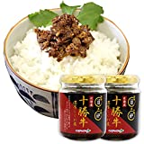 ご飯 の お供 おかず 北海道 産 十勝 牛しぐれ 90g瓶 2個セット 限定 北国からの贈り物