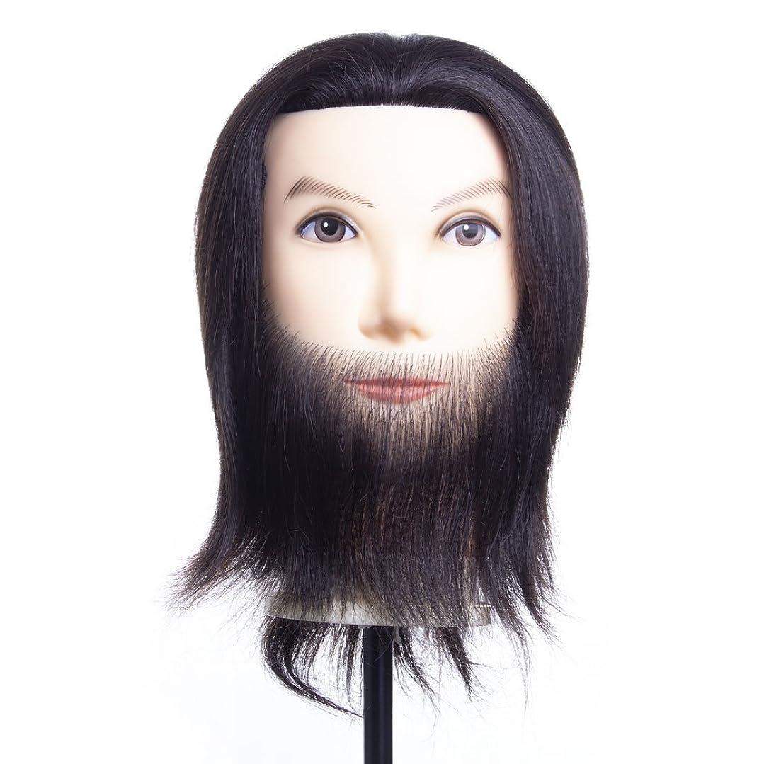 恐れるディスクどうやってカットウィッグ 練習用ウィッグ 練習用カットウィッグ 人毛100% カットマネキン ヘアマネキン メンズウィッグ 髭つき 美容師実技試験用 プロ用 パーマ カラー可能
