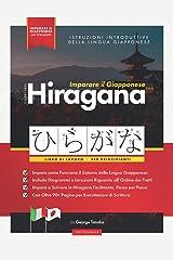 Imparare il Giapponese - Caratteri Hiragana, Libro di Lavoro per Principianti: Introduzione alla Scrittura Giapponese e agli Alfabeti del Giappone. ... per Passo (Include: Grafico e Flash Cards) Broché