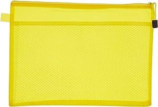 حافظة ملفات قماش بسوستة، A4 - اصفر
