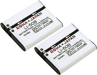 【日本市場向け】RICOH リコー DB-100 CX3 CX4 CX5 CX6 互換 バッテリー 2個セット ロワジャパン