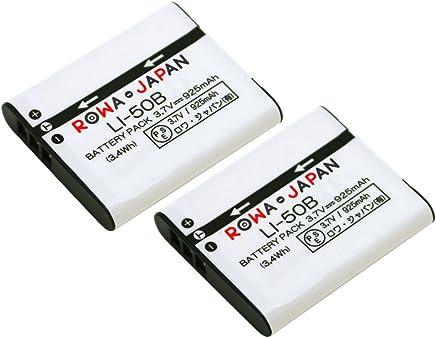 【日本市場向け】【実容量高】[2個セット] OLYMPUS LI-50B PENTAX D-Li92 互換 リチウムイオン バッテリー [ロワジャパンPSEマーク付]