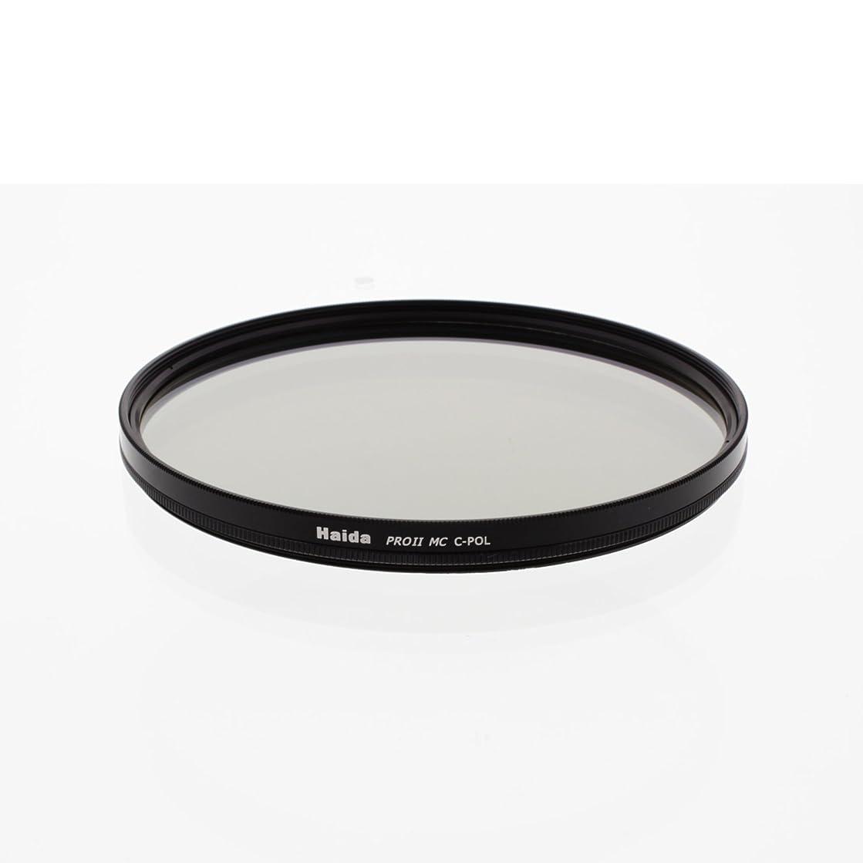 Haida PROII Multi-Coating MC Round CPL C-POL Filter, 112mm