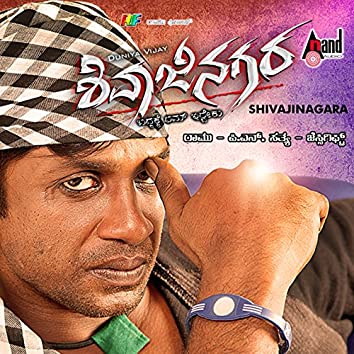 Shivajinagara (Original Motion Picture Soundtrack)