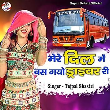 Mere Dil Mein Bas Gayo Driver Ri (Hindi)