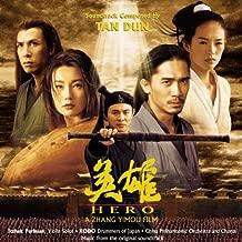 hero 2002 soundtrack