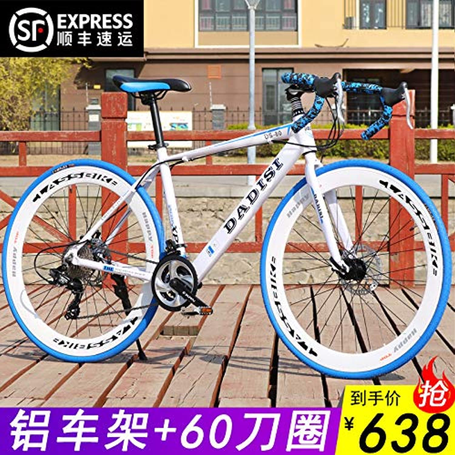 Adult Road Bike 700C Straight Bend The Aluminum Road Bike Racing Gear for Men and Women 30Speed Bicycle Sports Goods