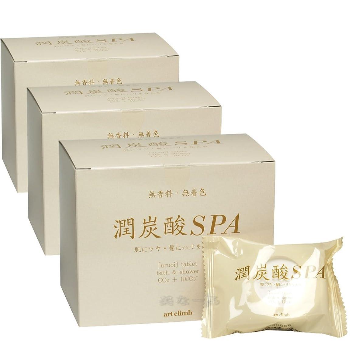 処理パイプ醸造所潤炭酸SPA(うるおい炭酸SPA) 60g×10錠入 3個セット