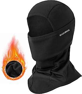 ROCKBROS Men's Balaclava Windproof Ski Mask for Cold Weather Balaclava Mask Winter Thermal Fleece Hood for Motorcycle Cycl...