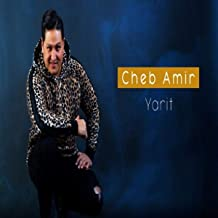 cheb amir- (comme si comme ca).flac