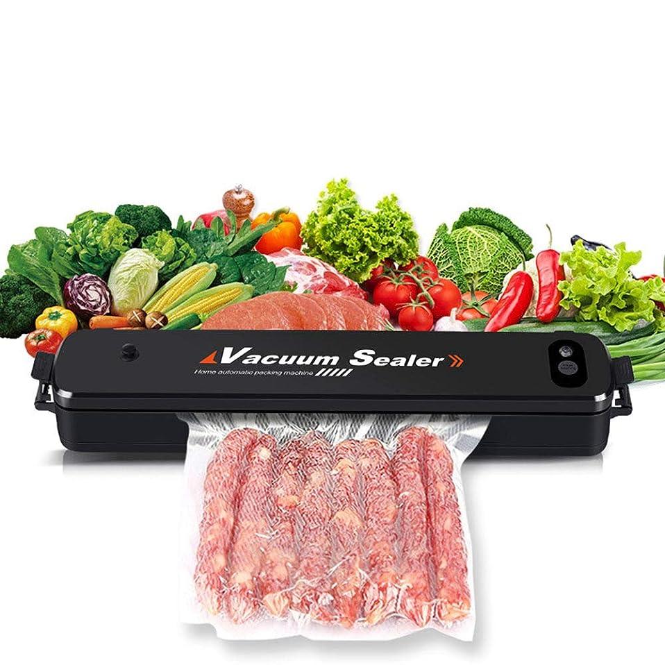 ヘッドレス試み本土食品の真空シール機/真空シール機/自動真空シール機/ 15真空バッグ、27 cm溶接、食品の保存と保存に適しています。