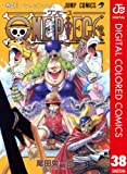 ONE PIECE カラー版 38 (ジャンプコミックスDIGITAL)