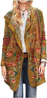 معطف رياضي كاجوال خريفي شتوي مناسب للسيدات من سبورتسXX