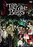 地球ゴージャス プロデュース公演 Vol.14「The Love Bugs」[DVD]