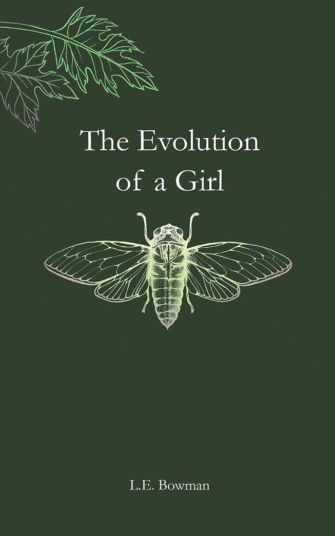 昨日毒液兵器庫The Evolution of a Girl