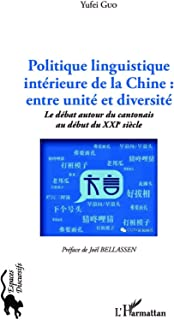 Politique linguistique intérieure de la Chine : entre unité et diversité: Le débat autour du cantonais au début du XXIe si...