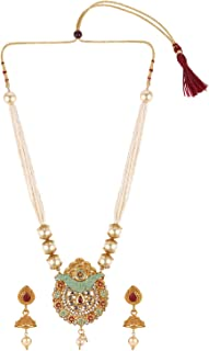 Indian Bollywood Traditional 14 K Gold Plated Crystal Kundan Pearl Beaded Wedding Temple Choker Necklace Earrings Jewelry Set
