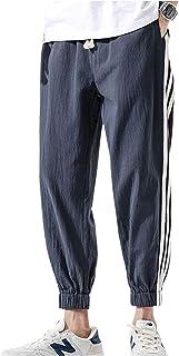 [ゴスファング] 9分丈 クロップドパンツ 選べる5カラー ジョガーパンツ 部屋着 ルームウェア リラックス メンズ