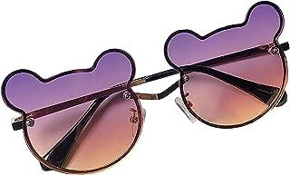نظارات شمسية للأطفال الأولاد والبنات عدسات واقية لعمر 4-7 سنوات نظارات شمسية للأطفال (قطعتان)-فوشيا