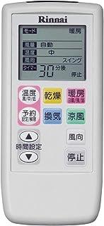 リンナイ 浴室暖房乾燥機専用部品 リモコンBHS-03A