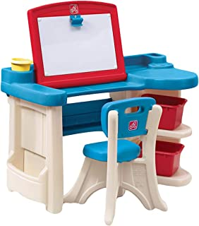 Step2 Studio Art Desk - 843100