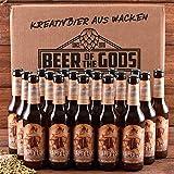 Wacken Brauerei Crafty Loki - Pack de cervezas caseras - 18 botellas de 0,33 l de cerveza nórdica ale clara - La cerveza de los dioses - 2° premio en el World Beer Award