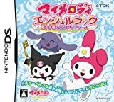 My Melody Angel Book: Denshi Techou & Enjoy Game [Japan Import]