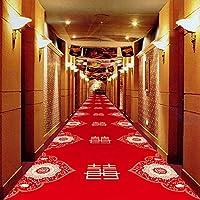MDCG カスタマイズ カーペット 赤 エントランス 玄関マット ショールーム 通路 滑り止めフットパッド、 任意カット (Color : D, Size : 120x400cm)