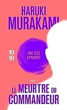 Le Meurtre du Commandeur - livre 1 (1) (Littérature étrangère) (French Edition)