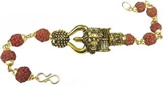 Utkarsh Adjustable Brown Beads Rudraksha Mala Chain Animal King Roaring Lion Head Om Mahadev Bolenath Mahakaal Lord Shiva ...