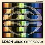オーディオ・チェックSACD