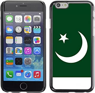 iphone 6 covers pakistan