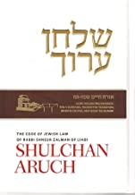 Shulchan Aruch Harav Bilingual Edition # 6 Laws Of Shabbos And Eruvin Simanim 328 - 408 -