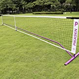 PIKASEN Portable Pickleball Net System - Regulation Size Pickle Ball Net - Set Includes Steady Metal Frame and Strong PE Net in Carry Bag, Designed for All Weather and Outdoor and Indoor