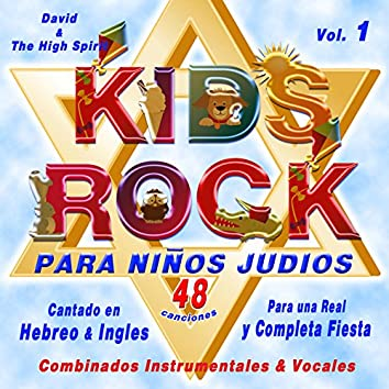 Kids Rock para Niños Judios, Vol. 1