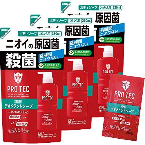 PRO TEC(プロテク) デオドラントソープ 詰め替え330ml×3個 デオドラントソープ1回分おまけ付