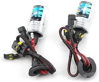 Car HID Xenon Single Beam Lights Bulbs Lamps H7 4300K Sunlight White(12V,35W) - 1 Pair