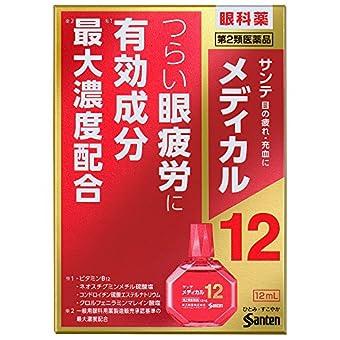 【第2類医薬品】サンテメディカル12 12mL x1