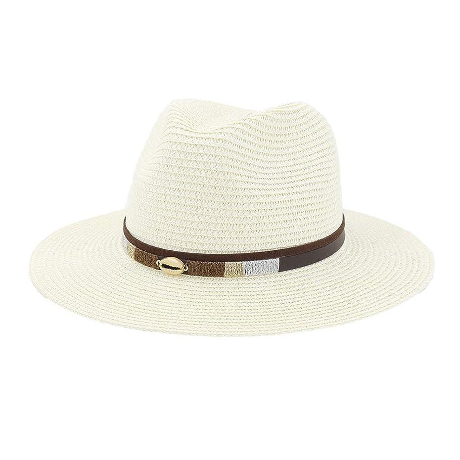 服を洗うアクティブ注目すべきRONGLINGXING 2019 ファッション 夏のファッションホワイトフラットワイドつばの女性の麦わら帽子ジャズ帽子UV保護日焼け止め帽子 (色 : クリーム, サイズ : 56-58CM)