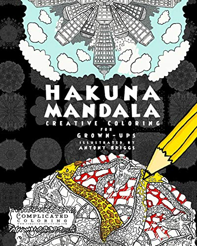 Hakuna Mandala: Creative Coloring for Grown-ups (Complicated Coloring)