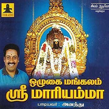 Ozhugai Mangalam Shri Mariyamma