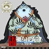 ワンピース ニッポン縦断! 47クルーズCD in 沖縄 美らHEART